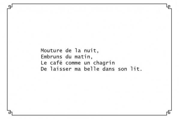 Quatrain – 03
