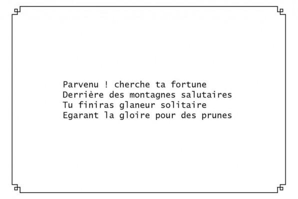 Quatrain – 04